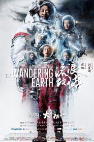 Ver La Tierra errante