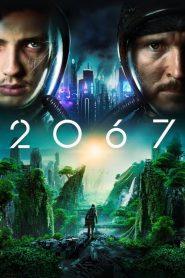 Ver 2067