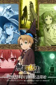 Mushoku Tensei – Isekai Ittara Honki Dasu: Temporada 1