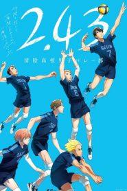 2.43 Seiin Koukou Danshi Volley-bu: Temporada 1