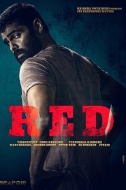 Ver Red
