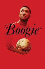 Ver Boogie