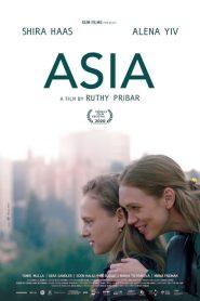 Ver אסיה